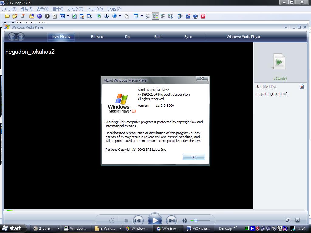 кодеки для windows media player 11 - фото 8